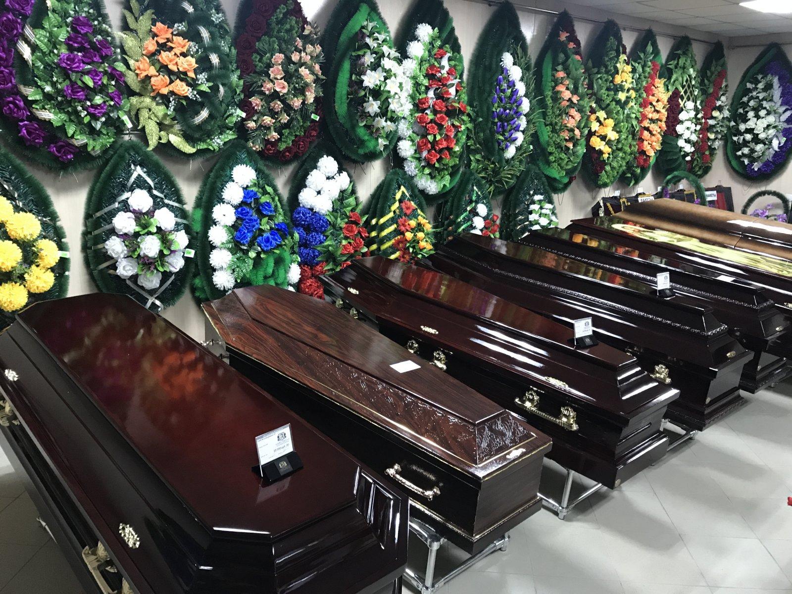 Как открыть похоронное бюро с нуля