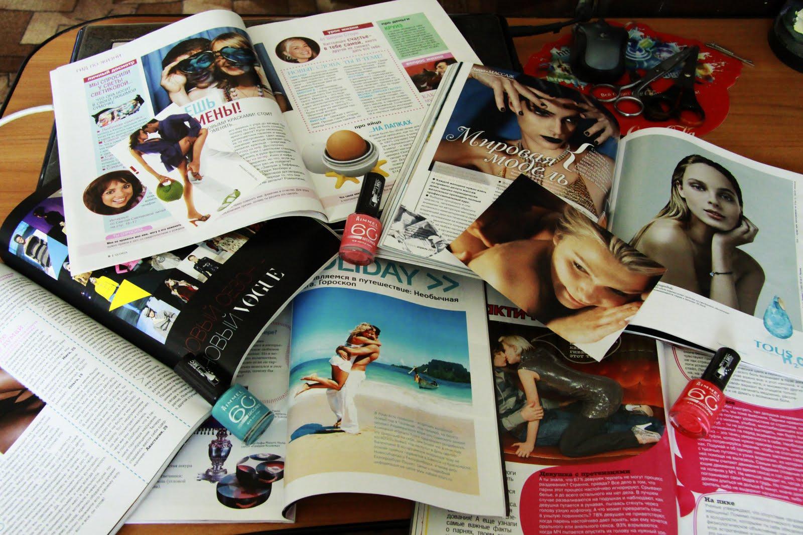 выпуск журнала