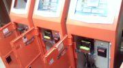 Открыть платежные терминалы: бизнес с нуля