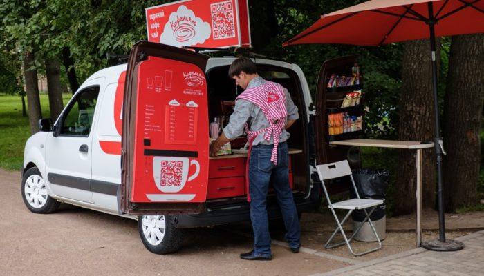 Как зарабатывать, открыв собственную мобильную кофейню?