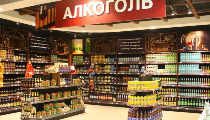 Как открыть магазин по продаже алкоголя с нуля?