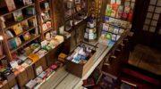 Как открыть книжный магазин?
