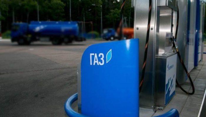 Как открыть газовую заправку?