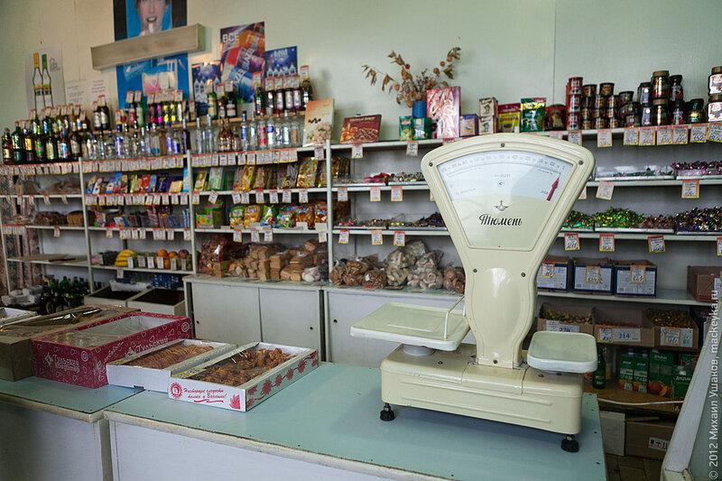 Как открыть магазин продуктов с нуля в деревне: стартовые расходы, ассортимент