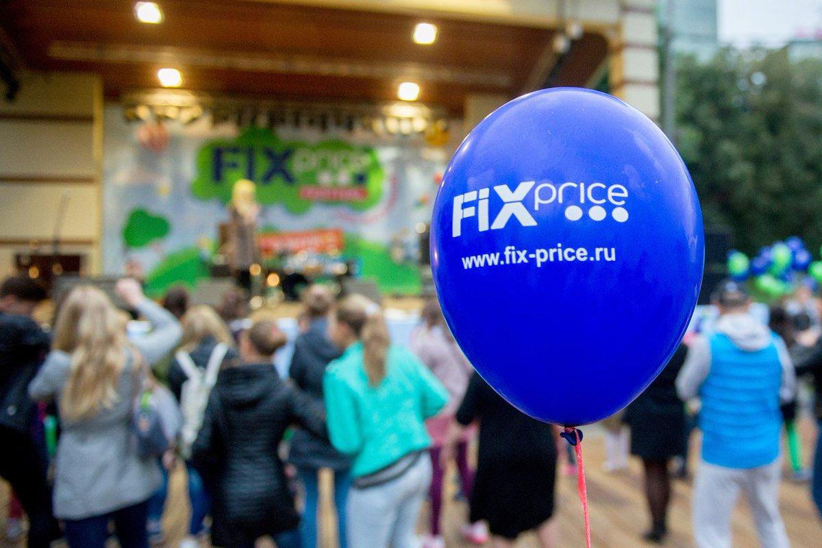 Как открыть магазин Fix price и получить доход 500 000 в первые месяцы?